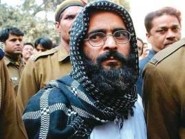 Pro-Pakistan, 'Afzal Guru Amar Rahein' slogans rocks Delhi Press Club; police files FIR