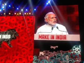 PM Modi inaugurates Make In India Centre in Mumbai