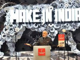 Make in India campaign marks 2 years on Sunday