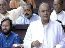 WPI fell for 18 months under NDA government, Jaitley tells Lok Sabha