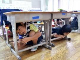 5.2 magnitude quake jolts Japan