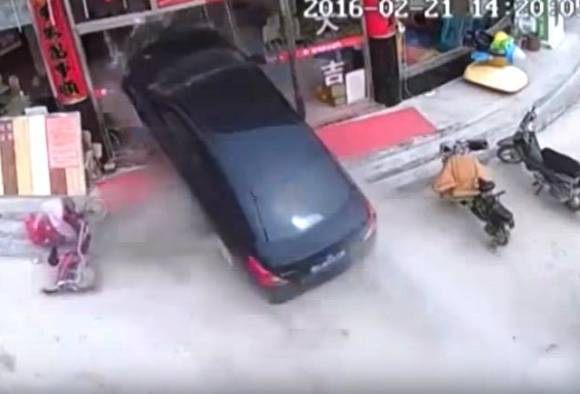 WATCH: Car crashes into a restaurant in China