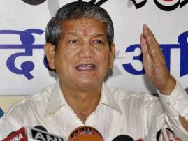 U'khand crisis: Centre to apprise SC today about possibility of floor test