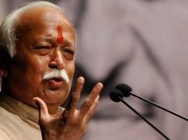 Hinduism all about love, faith and intimacy with all: Mohan Bhagwat