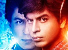 'Fan' debut on digital platform