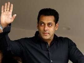 Salman surprises aspiring blind singer