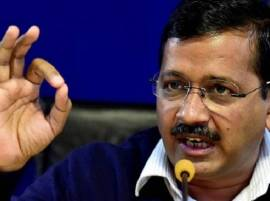 Delhi CM Arvind Kejriwal to attend 10-day vipassana session in Nagpur
