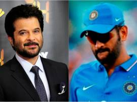 Anil Kapoor feels what happened with MS Dhoni is unfortunate