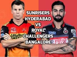 SRH vs RCB Live Scores IPL 2016: Sunrisers beat RCB by 15 runs