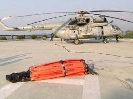 Uttarakhand: Centre deploys Air Force choppers MI -17 to douse forest fire