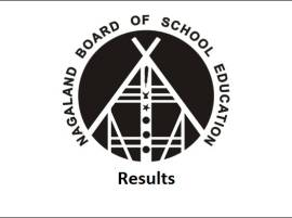 NBSE board HSSLC Class 12 Results 2016 to be declared today @Nagaland.gov.in