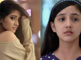 Yeh Rishta Kya Kehlata Hai: 'Begusarai' fame Shivangi Joshi to play Naira post leap