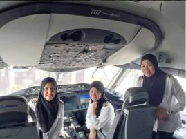 Saudi Arabia Where Women Are Not Allowed To Drive, Royal Brunei Airlines