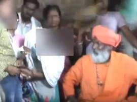 Girl allegedly asked to unbutton her jeans before BJP MP Sakshi Maharaj