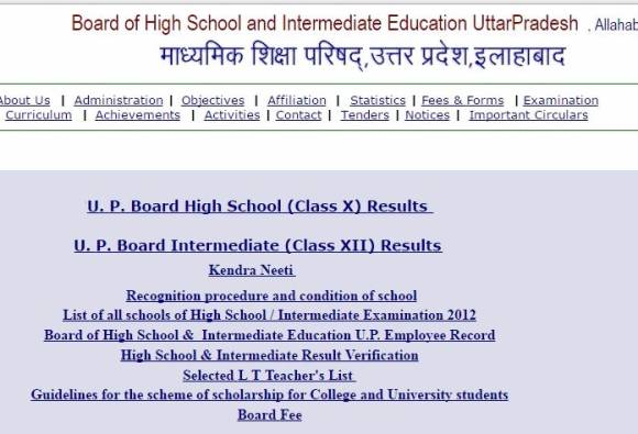 UP Board High School (Class 10th) Exam Result 2016 declared at upresults.nic.in & upmsp.edu.in