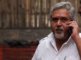 Tribunal orders attachment of Mallya