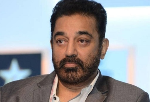 Oh No! Kamal Haasan fractures leg, undergoes treatment in hospital