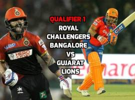 Qualifier 1 RCB vs GL Live Scores IPL 2016: Royal Challengers beat Gujarat Lions by 4 wickets, enter Final