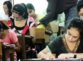 Assam Board AHSEC Class 12th Results 2016: Assam HS Final Result 2016, AHSEC 12th Class Result 2016, Assam AHSEC Class 12 Results to be declared on 2 June