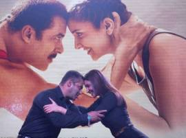 Anushka and Salman LAUNCH The Trailer Of 'SULTAN'!