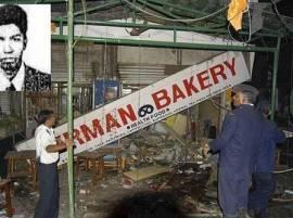 IM convict attacks death row inmate in Nagpur jail