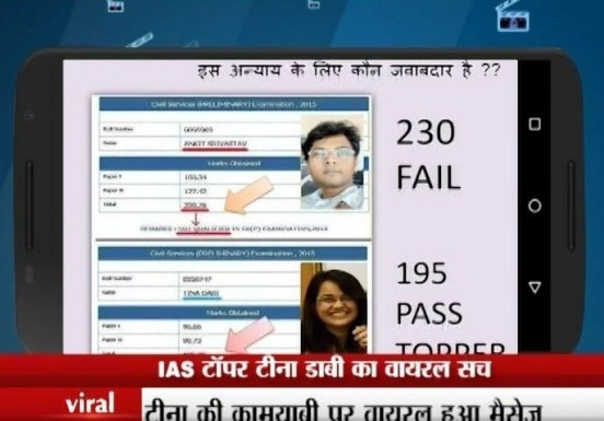 message is going viral on social media that says while IAS topper ...
