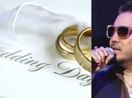 Mika Singh Announces His MARRIAGE