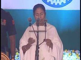 Mamata Banerjee takes oath as the CM of West Bengal for her second consecutive term