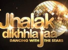 These two beauties to shake leg in 'Jhalak Dikhhla Jaa 9'!