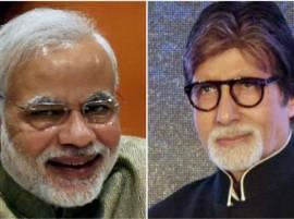 Mega event to mark two years of Modi govt; Amitabh Bachchan to host small segment