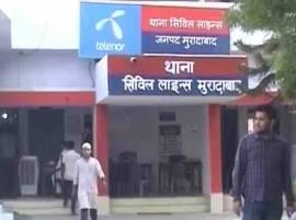 Moradabad: IG 'detains' children for playing cricket