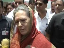 Sonia expresses 'anguish', appeals for calm in Valley