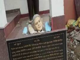 BSP founder Kanshi Ram's statue vandalised