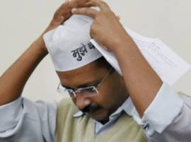 Arvind Kejriwal gets trolled on Twitter after praising