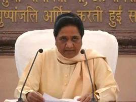 FIR lodged against Mayawati in Lucknow