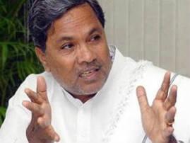 Karnataka Chief Minister Siddaramaiah