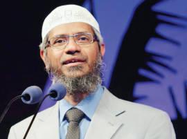 Youth associated with Zakir Naik