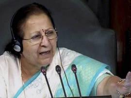Lok Sabha Speaker says