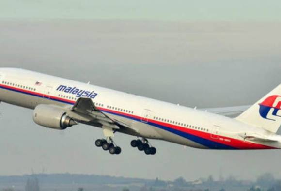 Australia says no clues from FBI report on MH370 pilot