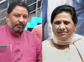 Dayashankar Singh expresses regret over his remarks against Mayawati