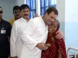 Una incident: Woman whom Rahul met in hospital impersonated as victim