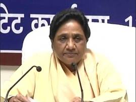Two BSP MLAs accuse Mayawati of selling tickets for crores