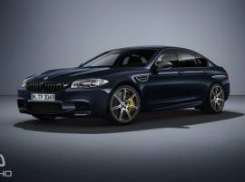 BMW M5 Competition Edition Unveiled!