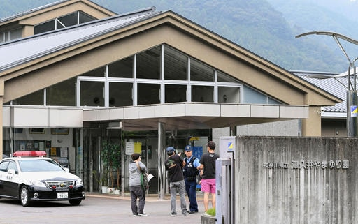 At least 19 killed, about 20 injured in knife attack on disabled centre in Japan
