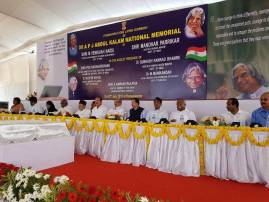 Foundation stone of former President Dr. Kalam