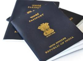 Govt to launch new generation e-passports with electronic chip