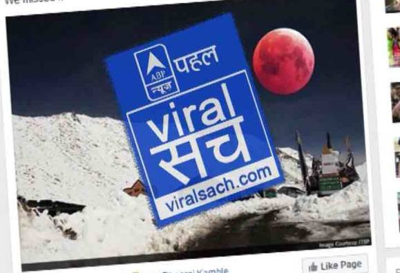Viral Sach: The reality of Ladakh's blood moon