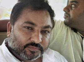 Dayashankar Singh sent to judicial custody for 14 days