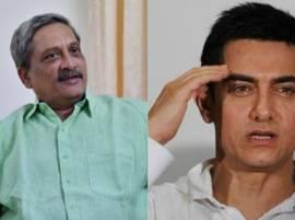 Manohar Parrikar rakes up Aamir