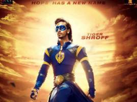 BOX OFFICE: Tiger Shroff's 'A Flying Jatt' gradually flying at Box Office!